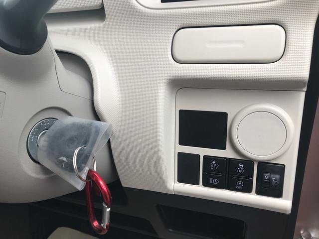 L SAIII 4WD 届出済未使用車 衝突軽減ブレーキ(12枚目)