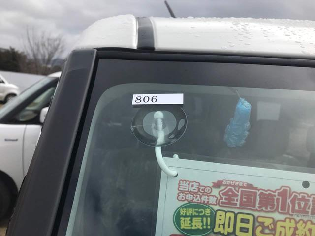 X SAIII 4WD 届出済未使用車 両側電動スライド(5枚目)