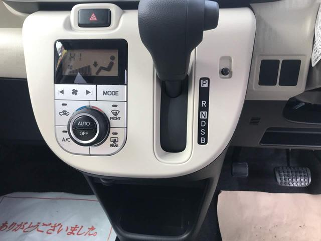 X SAIII 4WD 届出済未使用車 両側電動スライド(15枚目)