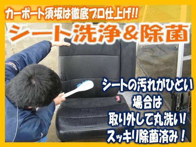カーポート須坂は徹底プロ仕上げ!シートの汚れがひどい場合は取り外して丸洗い致します!