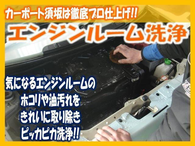 カーポート須坂は徹底プロ仕上げ!見えないエンジンルームのホコリや油汚れもキレイに取り除きます!