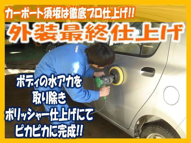 カーポート須坂は徹底プロ仕上げ!ボディの水アカを取り除き、ポリッシャー仕上げにてピカピカに致します!