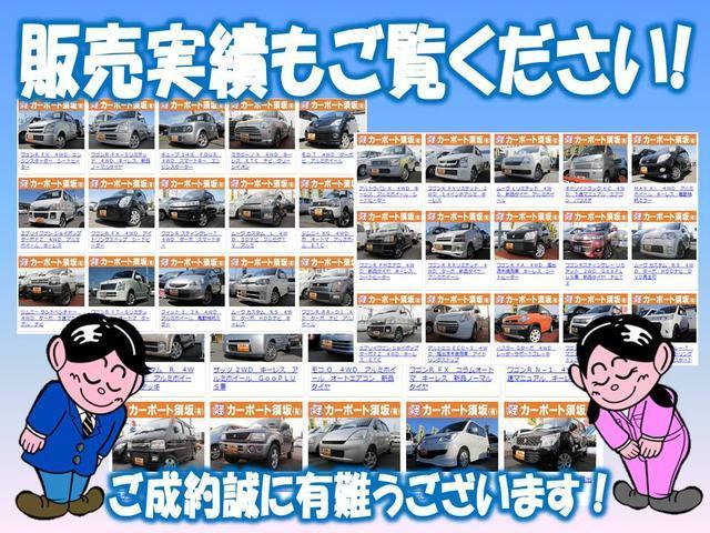 販売実績もご覧いただけます!在庫に無いお車のお取り寄せも可能です!