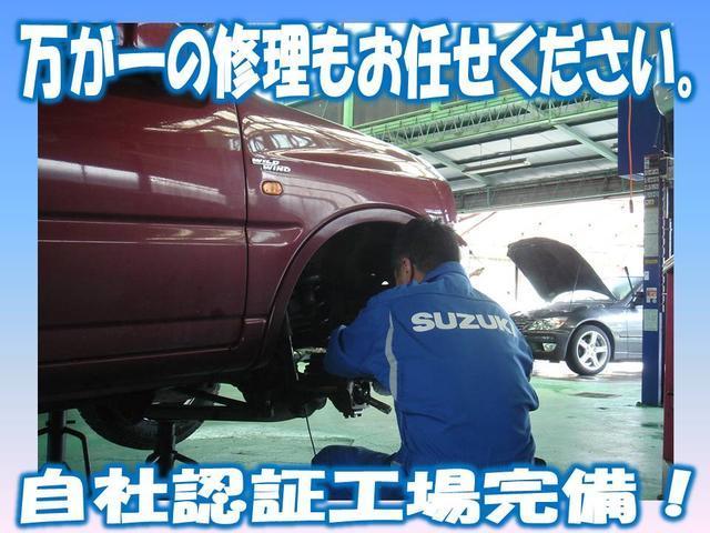 ご販売後の修理も当店にお任せ下さい!プロの国家整備士が対応させていただきます!