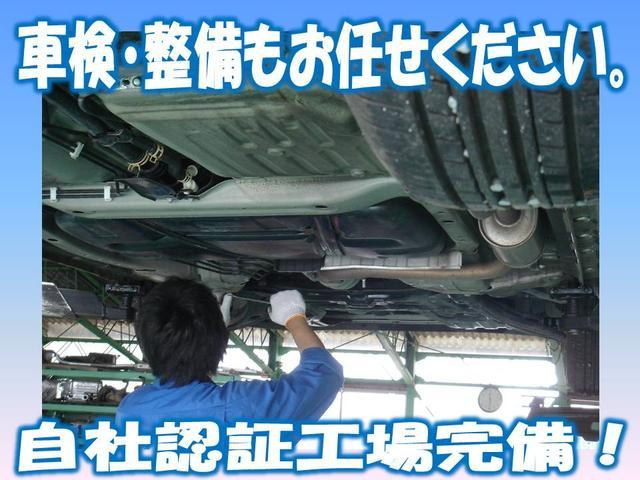 車検・整備もお任せ下さい!当店は運輸局認証の自社整備工場を完備しております!