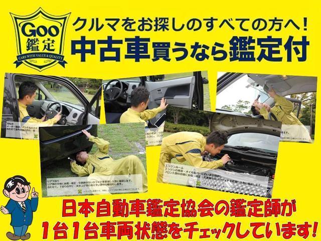 当店在庫車両は全て第三者鑑定を実施!車両の品質開示を行っております!