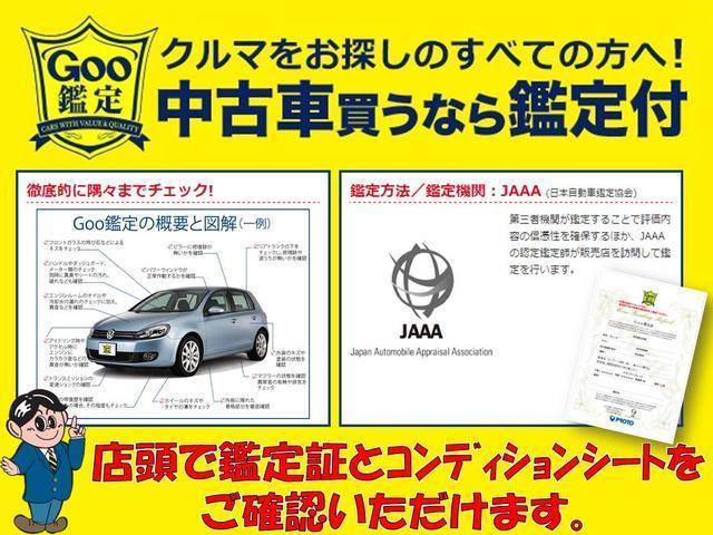 JAAA日本自動車鑑定協会の鑑定師が1台1台車輌状態をチェックしています!