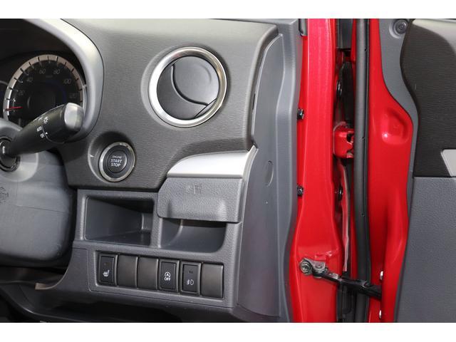 X 4WD スマートキー(17枚目)