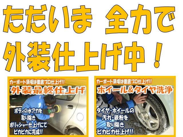 アウトレットコーナー車!!こちらのお車は当社にて仕上げ前のお車となっております!仕上げ後となりますと、店頭プライスは変わりますので予めご了承ください!!お買い求めいただくなら今がチャンスです!!