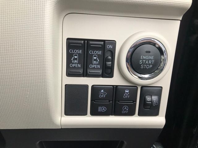 X SAIII 4WD 届出済未使用車 衝突軽減ブレーキ(9枚目)