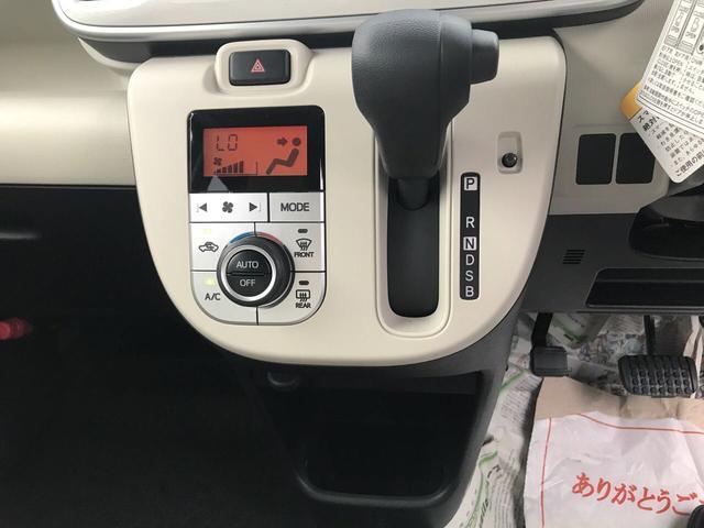 X SAIII 4WD 届出済未使用車 衝突軽減ブレーキ(12枚目)