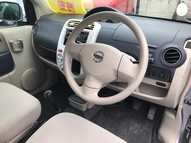 S FOUR 4WD 5速マニュアル CDデッキ キーレス(7枚目)