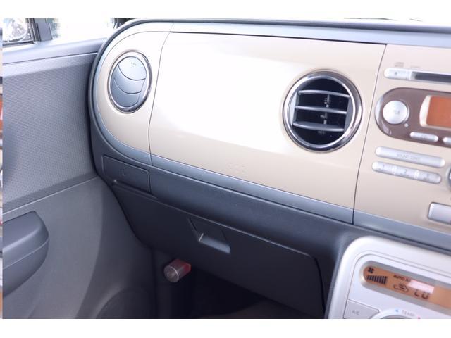 10thアニバーサリーリミテッド 4WD スマートキー シートヒーター(30枚目)