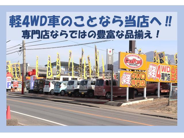 10thアニバーサリーリミテッド 4WD スマートキー シートヒーター(37枚目)