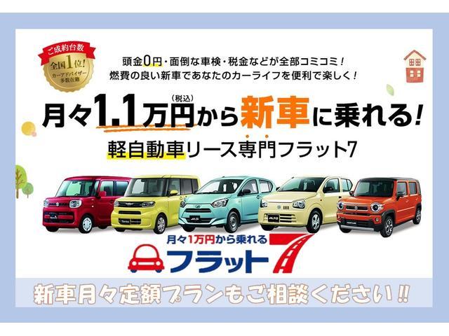 10thアニバーサリーリミテッド 4WD スマートキー シートヒーター(58枚目)
