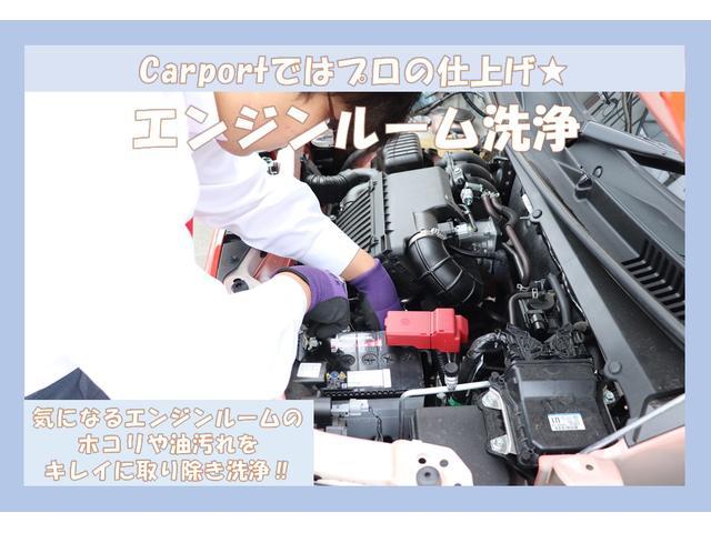L 衝突安全ボディ ベンチシート  MD エアコン PS パワーウィンドウ エアバック フルフラット ドアロック CD付 WSRS(45枚目)