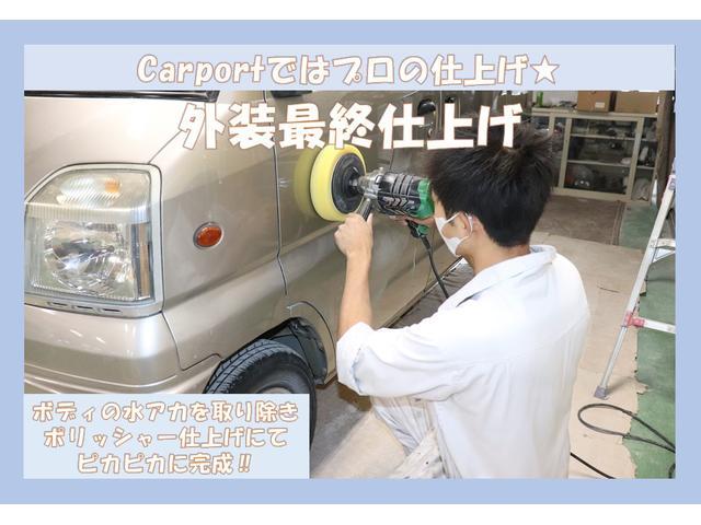 L 衝突安全ボディ ベンチシート  MD エアコン PS パワーウィンドウ エアバック フルフラット ドアロック CD付 WSRS(47枚目)