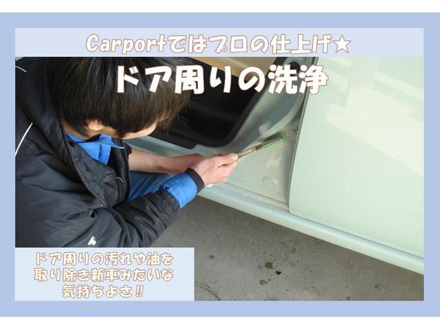 L 衝突安全ボディ ベンチシート  MD エアコン PS パワーウィンドウ エアバック フルフラット ドアロック CD付 WSRS(49枚目)