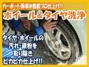 ベースグレード 4WD 5速マニュアル パワーウインドウ(23枚目)