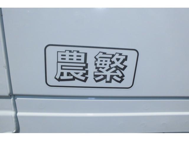 農繁スペシャル 4WD AC PS PW キーレス ABS(16枚目)