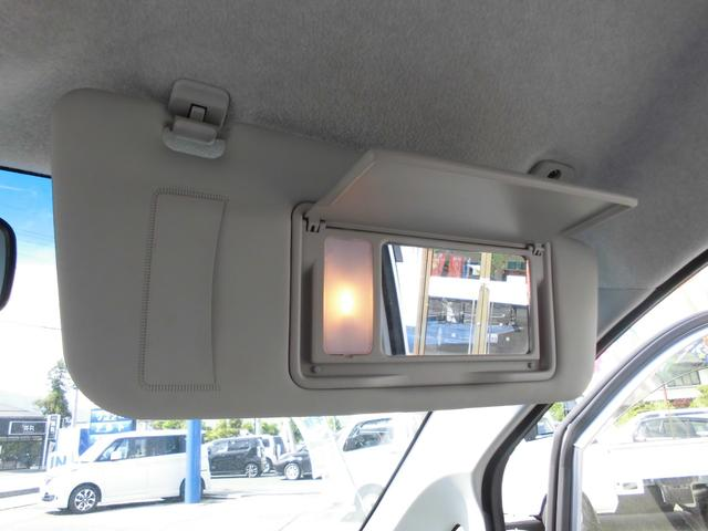 照明付サンバイザー(運転席)
