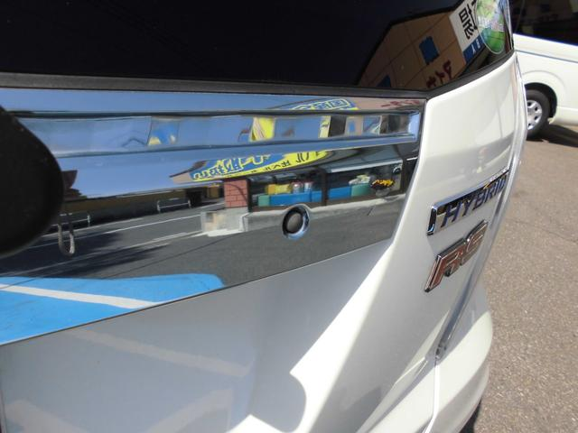 RS ワンセグナビ・ビルトインETC・熱線フロントガラス・クルーズコントロール・パドルシフト・HIDオートライト・フォグランプ・横滑り防止・革巻ステアリング・革巻シフト・アルミカバーペダル・16インチアルミ(17枚目)