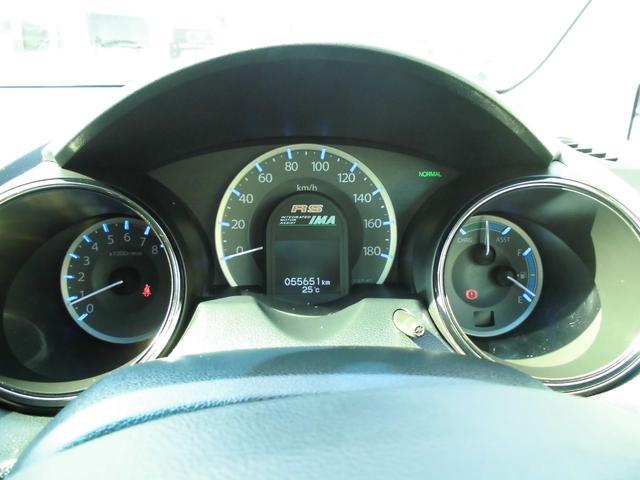 RS ワンセグナビ・ビルトインETC・熱線フロントガラス・クルーズコントロール・パドルシフト・HIDオートライト・フォグランプ・横滑り防止・革巻ステアリング・革巻シフト・アルミカバーペダル・16インチアルミ(66枚目)