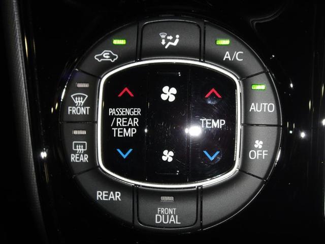 Si 4WD ナビ バックカメラ 両側パワースライドドア オートエアコン フルセグ 後席モニター 衝突被害軽減システム 乗車定員7人(9枚目)