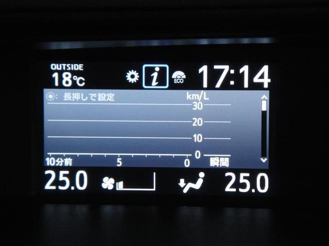 Si 4WD ナビ バックカメラ 両側パワースライドドア オートエアコン フルセグ 後席モニター 衝突被害軽減システム 乗車定員7人(10枚目)