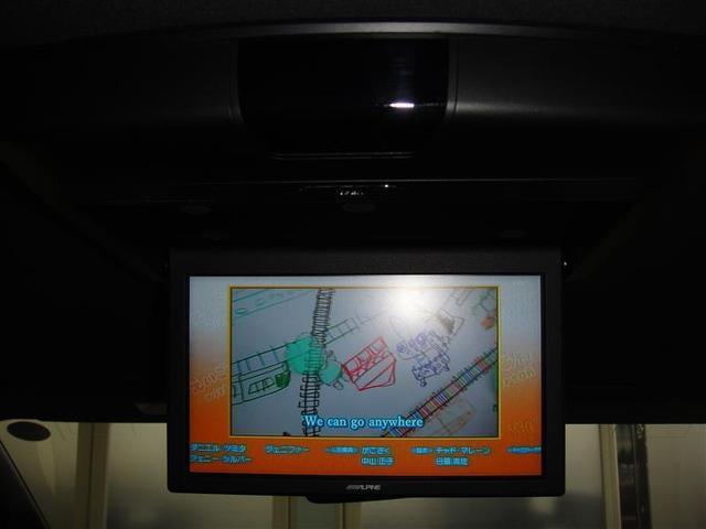 Si 4WD ナビ バックカメラ 両側パワースライドドア オートエアコン フルセグ 後席モニター 衝突被害軽減システム 乗車定員7人(13枚目)