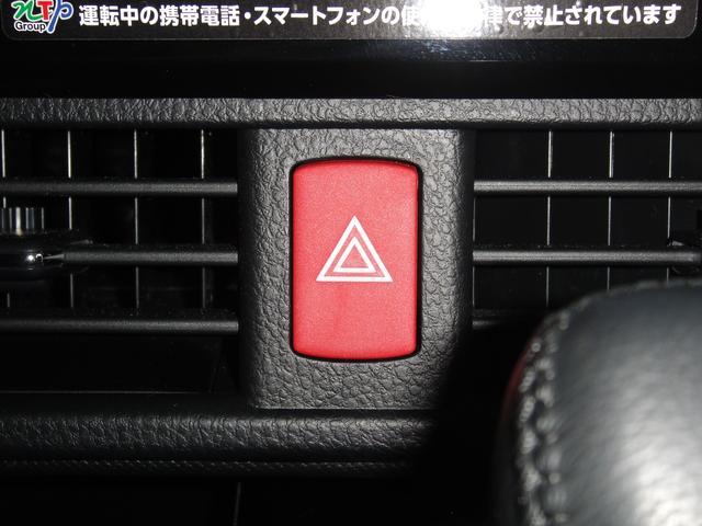 Si 4WD ナビ バックカメラ 両側パワースライドドア オートエアコン フルセグ 後席モニター 衝突被害軽減システム 乗車定員7人(34枚目)