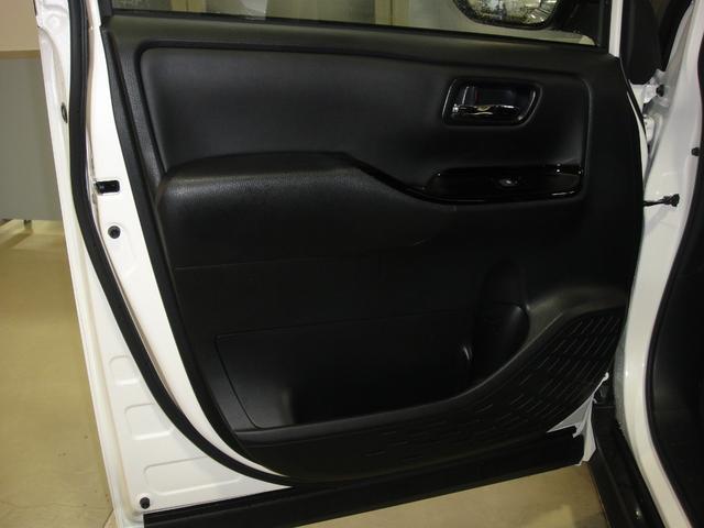 Si 4WD ナビ バックカメラ 両側パワースライドドア オートエアコン フルセグ 後席モニター 衝突被害軽減システム 乗車定員7人(57枚目)