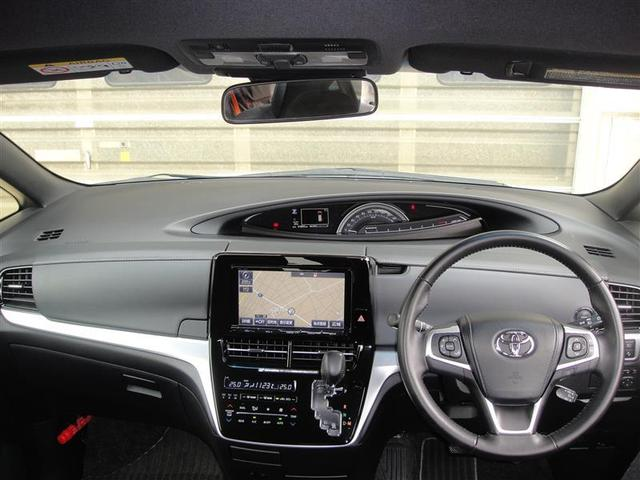アエラス 4WD フルセグ メモリーナビ DVD再生 ミュージックプレイヤー接続可 バックカメラ 衝突被害軽減システム ETC 両側電動スライド LEDヘッドランプ 乗車定員7人 3列シート 記録簿(4枚目)