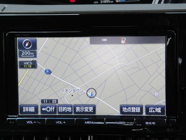 アエラス 4WD フルセグ メモリーナビ DVD再生 ミュージックプレイヤー接続可 バックカメラ 衝突被害軽減システム ETC 両側電動スライド LEDヘッドランプ 乗車定員7人 3列シート 記録簿(5枚目)