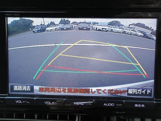 アエラス 4WD フルセグ メモリーナビ DVD再生 ミュージックプレイヤー接続可 バックカメラ 衝突被害軽減システム ETC 両側電動スライド LEDヘッドランプ 乗車定員7人 3列シート 記録簿(6枚目)