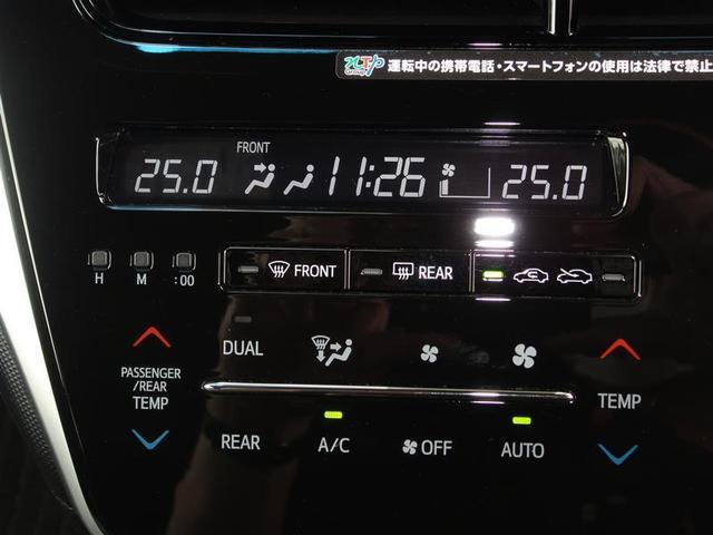 アエラス 4WD フルセグ メモリーナビ DVD再生 ミュージックプレイヤー接続可 バックカメラ 衝突被害軽減システム ETC 両側電動スライド LEDヘッドランプ 乗車定員7人 3列シート 記録簿(9枚目)