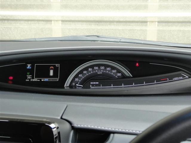アエラス 4WD フルセグ メモリーナビ DVD再生 ミュージックプレイヤー接続可 バックカメラ 衝突被害軽減システム ETC 両側電動スライド LEDヘッドランプ 乗車定員7人 3列シート 記録簿(12枚目)