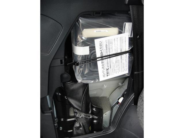 アエラス 4WD フルセグ メモリーナビ DVD再生 ミュージックプレイヤー接続可 バックカメラ 衝突被害軽減システム ETC 両側電動スライド LEDヘッドランプ 乗車定員7人 3列シート 記録簿(18枚目)