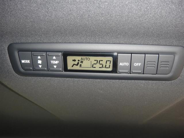 アエラス 4WD フルセグ メモリーナビ DVD再生 ミュージックプレイヤー接続可 バックカメラ 衝突被害軽減システム ETC 両側電動スライド LEDヘッドランプ 乗車定員7人 3列シート 記録簿(27枚目)