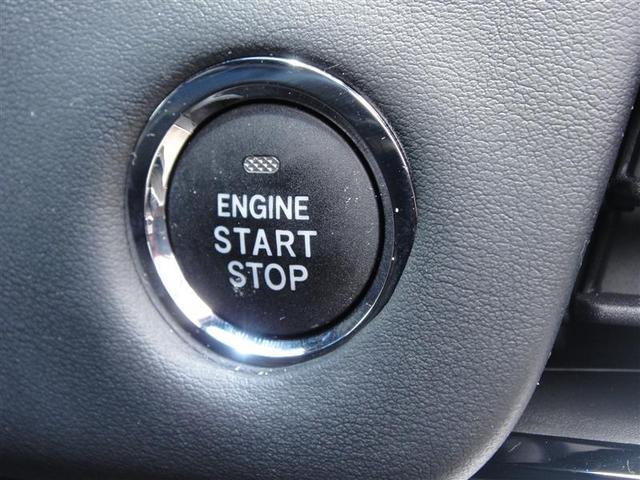アエラス 4WD フルセグ メモリーナビ DVD再生 ミュージックプレイヤー接続可 バックカメラ 衝突被害軽減システム ETC 両側電動スライド LEDヘッドランプ 乗車定員7人 3列シート 記録簿(29枚目)