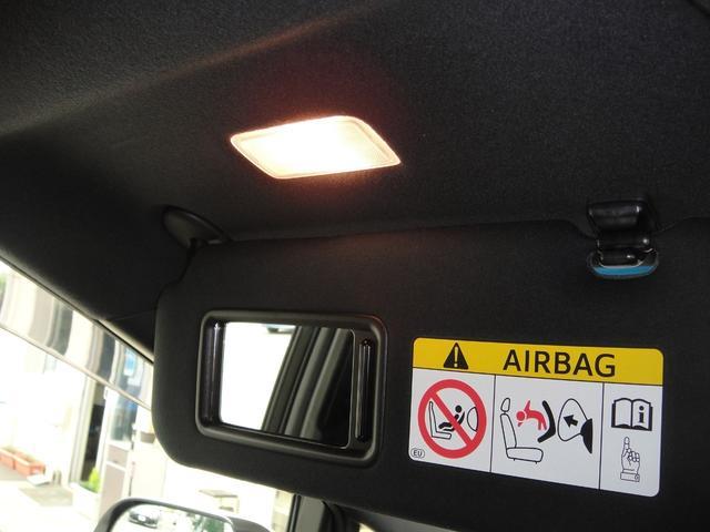 アエラス 4WD フルセグ メモリーナビ DVD再生 ミュージックプレイヤー接続可 バックカメラ 衝突被害軽減システム ETC 両側電動スライド LEDヘッドランプ 乗車定員7人 3列シート 記録簿(41枚目)