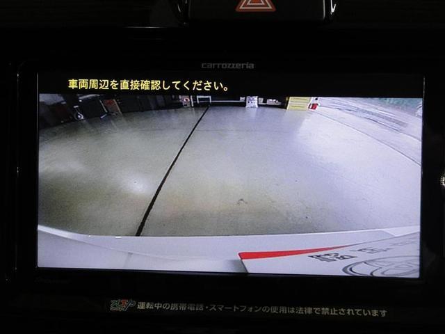1.5G フルセグ メモリーナビ DVD再生 ミュージックプレイヤー接続可 バックカメラ 衝突被害軽減システム ETC LEDヘッドランプ 記録簿 アイドリングストップ(6枚目)