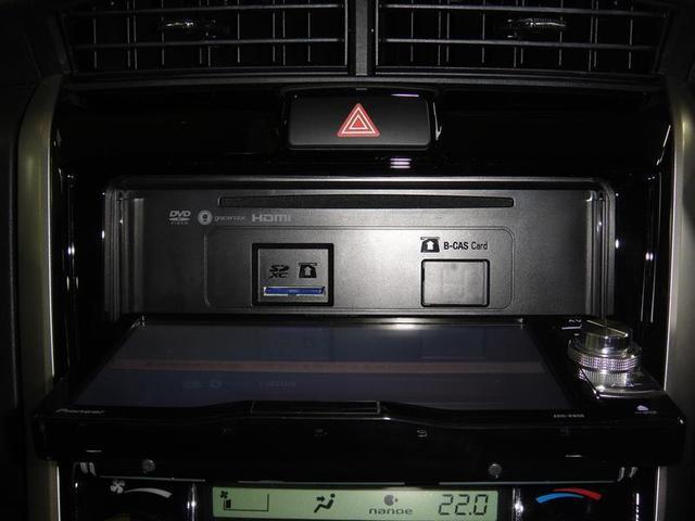 1.5G フルセグ メモリーナビ DVD再生 ミュージックプレイヤー接続可 バックカメラ 衝突被害軽減システム ETC LEDヘッドランプ 記録簿 アイドリングストップ(7枚目)