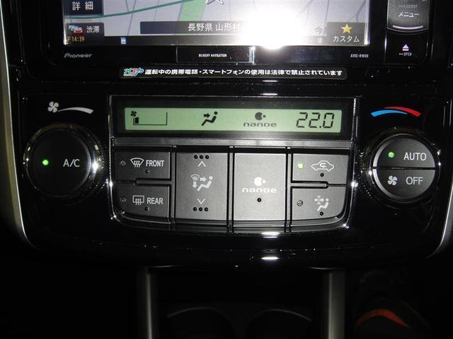 1.5G フルセグ メモリーナビ DVD再生 ミュージックプレイヤー接続可 バックカメラ 衝突被害軽減システム ETC LEDヘッドランプ 記録簿 アイドリングストップ(9枚目)