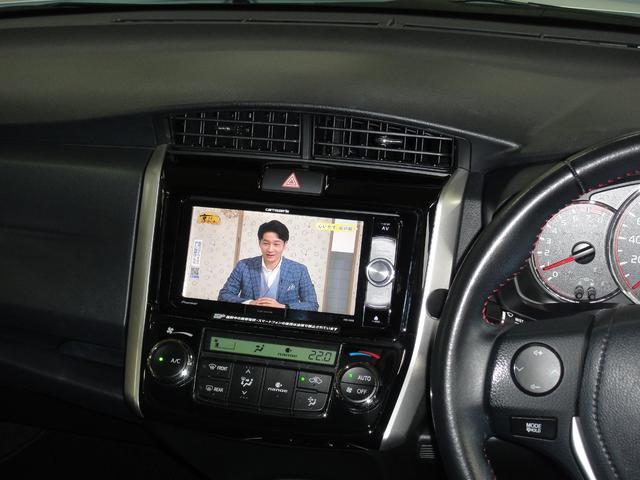 1.5G フルセグ メモリーナビ DVD再生 ミュージックプレイヤー接続可 バックカメラ 衝突被害軽減システム ETC LEDヘッドランプ 記録簿 アイドリングストップ(28枚目)