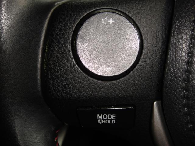 1.5G フルセグ メモリーナビ DVD再生 ミュージックプレイヤー接続可 バックカメラ 衝突被害軽減システム ETC LEDヘッドランプ 記録簿 アイドリングストップ(32枚目)