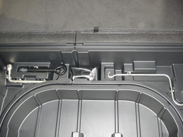 1.5G フルセグ メモリーナビ DVD再生 ミュージックプレイヤー接続可 バックカメラ 衝突被害軽減システム ETC LEDヘッドランプ 記録簿 アイドリングストップ(46枚目)
