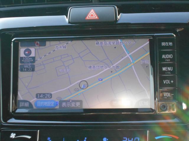 1.5G ダブルバイビー ナビ バックカメラ ETC車載器(6枚目)