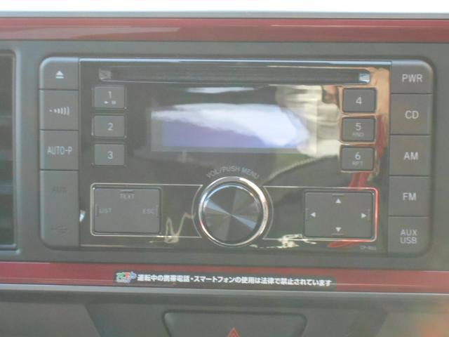 モーダ S バックカメラ CD プッシュスタート ETC(6枚目)