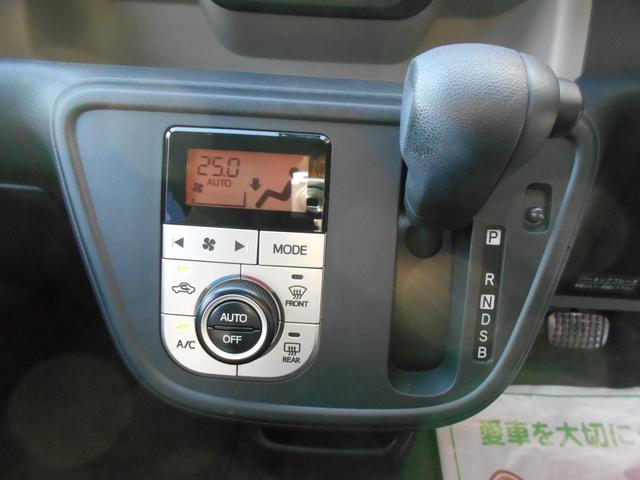 モーダ S バックカメラ CD プッシュスタート ETC(7枚目)